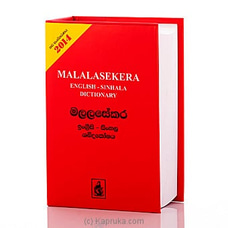 Malalasekera English- Sinhala Dictonary By M D Gunasena at Kapruka Online for specialGifts
