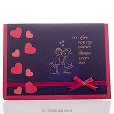 I Love You Pop Up Greeting Card at Kapruka Online