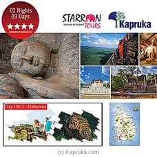 Tour To Habarana at Kapruka Online