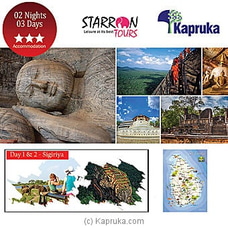Tour To Sigiriya at Kapruka Online