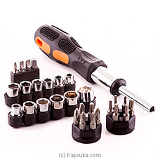 Ratchet Screwdriver Set By HABITAT ACCENT at Kapruka Online forspecialGifts