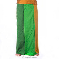 Green and mustard color Handloom Sarongat Kapruka Online forspecialGifts