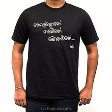 Wasthi  `Kollo Ne Game Ne Bonawa Ne` T-Shirt - By Wasthi at Kapruka Online for specialGifts