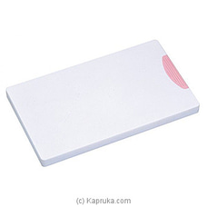 Kitchen Cutting Board By HABITAT ACCENT at Kapruka Online for specialGifts