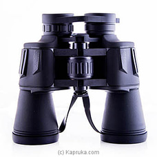 Binoculars By Brightmind at Kapruka Online forspecialGifts