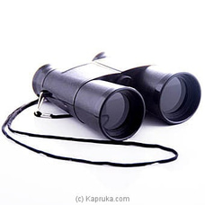 Children Binoculars at Kapruka Online