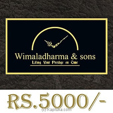 Wimaladharma and Sons Gift Voucher - Rs 5000at Kapruka Online for specialGifts