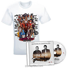 B & S OBA NISA White T-Shirt & CD Bundleat Kapruka Online for specialGifts