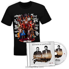 B & S OBA NISA Black T-shirt & CD Bundle FORHIM at Kapruka Online