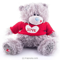 Cuddlebug Teddy By Huggables at Kapruka Online for specialGifts