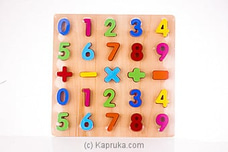 Colorful Wooden Math Arithmetic Number Puzzles By Brightmind at Kapruka Online for specialGifts