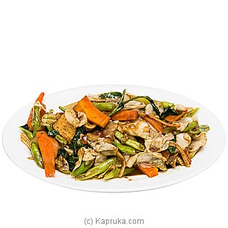 Fried Mixed Vegetableat Kapruka Online for specialGifts