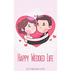 Wedding Greeting Card at Kapruka Online