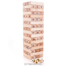 Wooden Blocks Stacking Building Tower By Brightmind at Kapruka Online forspecialGifts
