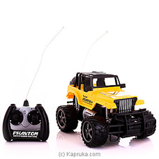 RC Journey Jeep By Brightmind at Kapruka Online for specialGifts