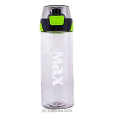 Grey Sports Bottle By Brightmind at Kapruka Online for specialGifts