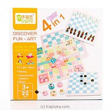 Classic 4 In 1 Game By Brightmind at Kapruka Online for specialGifts