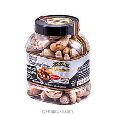 Royal Cashews Burnt Cashew Bottle-250g By Royal Cashews at Kapruka Online forspecialGifts