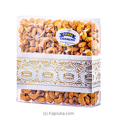 Royal Cashews Hot & Spicy Cashew Premium  Ceylon-Gold Label  -  650g at Kapruka Online