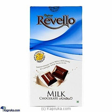 Ritzbuy Revello Milk Chocolate at Kapruka Online