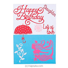 Handmade Happy Bday Greeting Card at Kapruka Online
