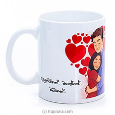 Mug With Love at Kapruka Online