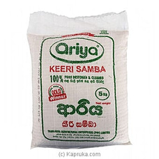 5 KG Ariya Keeri Samba Rice - Limit 1 per customer By Ariya at Kapruka Online for specialGifts