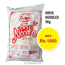 Ariya Special Dry Noodles - 5 KG By Ariya at Kapruka Online for specialGifts