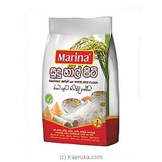 Marina Rice Flo.. at Kapruka Online