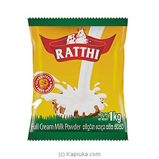 Raththi Smart Pack- 1 KG By Raththi at Kapruka Online for specialGifts