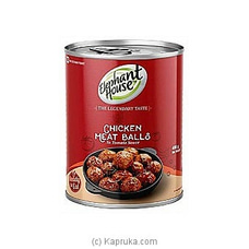 Elephant House Chicken Meat Balls - 400g at Kapruka Online