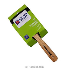 Nippon Superior Black Brush- at Kapruka Online