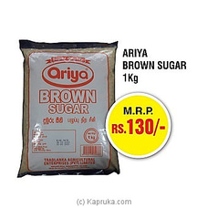 Ariya Brown Sugar 1KG - Limit 1 per customer By Ariya at Kapruka Online forspecialGifts