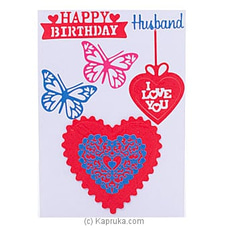 Handmade Happy Bday Husband Greeting Card at Kapruka Online