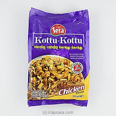 Sera Kottu Kottu Family Pack Chicken - 375g By Sera at Kapruka Online forspecialGifts