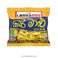 CBL Lankasoy Kiri Malu- 50g By Ceylon Biscuits Limited at Kapruka Online for specialGifts