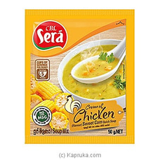 Sera Soup Creamy Chicken 50g at Kapruka Online