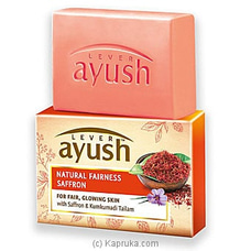 Ayush Natural Fairness Saffron Soap 100g By Ayush at Kapruka Online for specialGifts