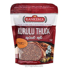 Kurulu Thuda Rice  1KG By Rankema at Kapruka Online for specialGifts