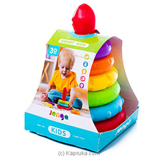 Kid`s Stack And Play Set By Brightmind at Kapruka Online for specialGifts