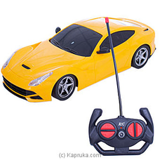 Kid`s Simulation Car- Yellow By Brightmind at Kapruka Online for specialGifts