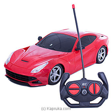 Kid`s Simulation Car- Red By Brightmind at Kapruka Online for specialGifts