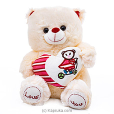 Bubsy Teddy By Huggables at Kapruka Online for specialGifts