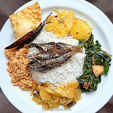 Nalika`s Rice And Curry With Fish By Gruhanees at Kapruka Online for specialGifts