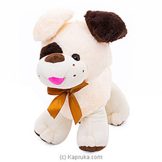 Ernie Puppy By Huggables at Kapruka Online for specialGifts