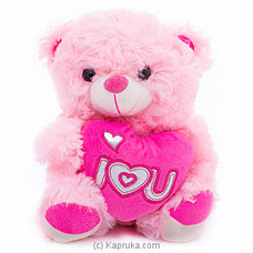 Fuzzy Wuzzy Pink Teddy By Huggables at Kapruka Online for specialGifts