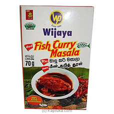 Wijaya Red Fish Curry Powder 70g at Kapruka Online
