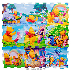 Winnie The Pooh Baby Mat By Brightmind at Kapruka Online for specialGifts