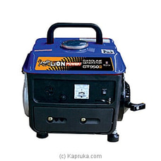 Lion 800W Gasoline Generator GT950 By Lion at Kapruka Online for specialGifts