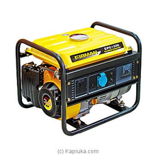 Fireman 1100W Petrol Generator SPG1500 By Fireman at Kapruka Online for specialGifts